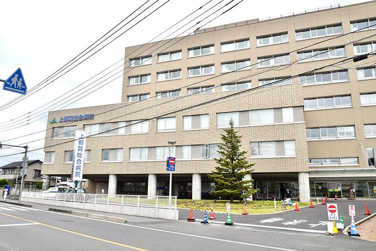 鹿沼市の分譲物件周辺情報③上須賀病院