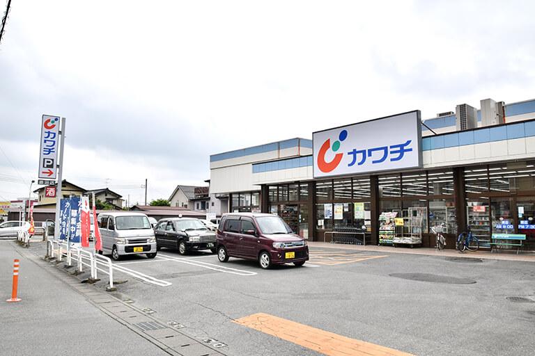 鹿沼市の分譲物件周辺情報⑥カワチ薬品 鹿沼店
