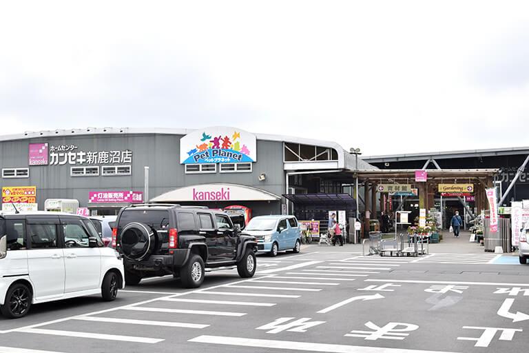 鹿沼市の分譲物件周辺情報⑧ホームセンターカンセキ 新鹿沼店