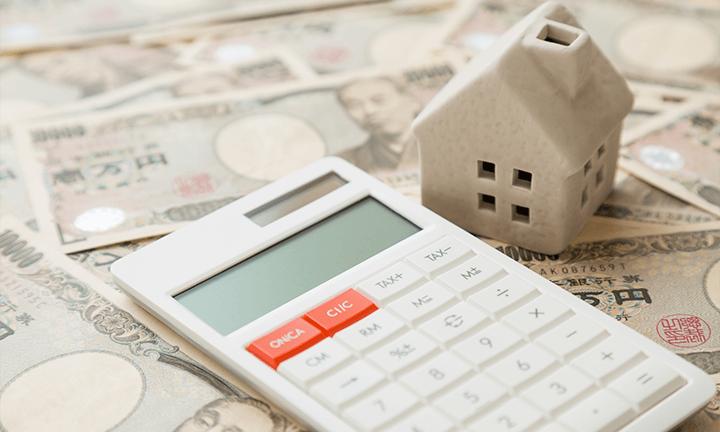 宇都宮市で注文住宅の土地を探す準備①予算