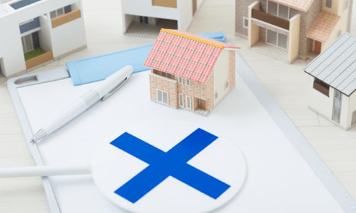 宇都宮市の注文住宅づくりの契約5つのポイント
